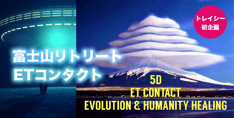 ETコンタクト-トップイメージ